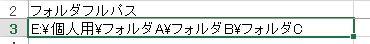f:id:akashi_keirin:20170326094231j:plain