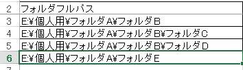 f:id:akashi_keirin:20170326095913j:plain