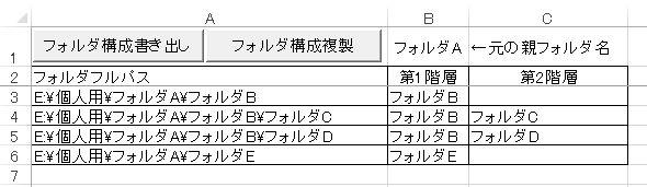 f:id:akashi_keirin:20170327225936j:plain