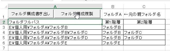f:id:akashi_keirin:20170328214751j:plain