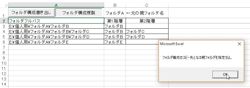 f:id:akashi_keirin:20170328214759j:plain