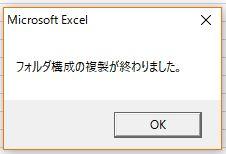 f:id:akashi_keirin:20170328214817j:plain