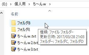 f:id:akashi_keirin:20170328214824j:plain