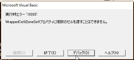 f:id:akashi_keirin:20170330121543j:plain