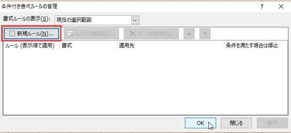f:id:akashi_keirin:20170401192845j:plain