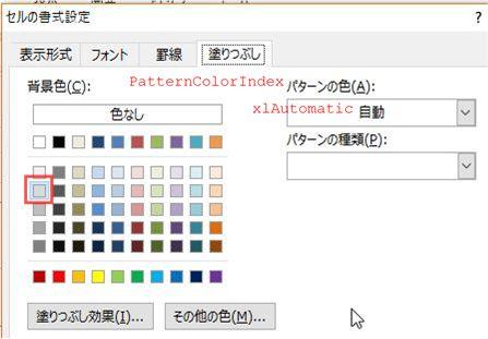 f:id:akashi_keirin:20170401192900j:plain
