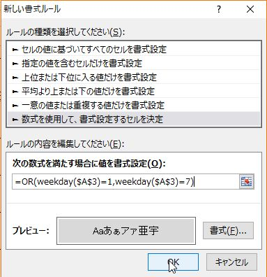 f:id:akashi_keirin:20170401192907j:plain