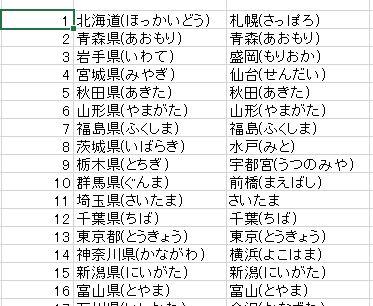 f:id:akashi_keirin:20170409102426j:plain
