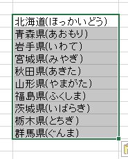 f:id:akashi_keirin:20170409102452j:plain