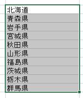f:id:akashi_keirin:20170409102500j:plain