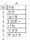 f:id:akashi_keirin:20170415072021j:plain