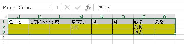 f:id:akashi_keirin:20170416102833j:plain