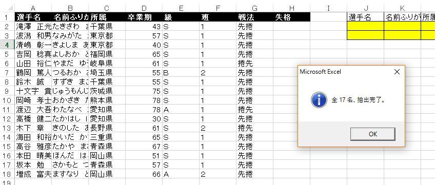 f:id:akashi_keirin:20170416102848j:plain