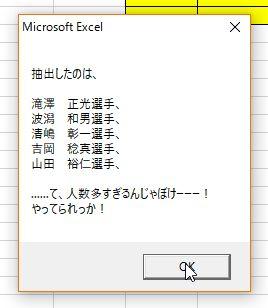 f:id:akashi_keirin:20170416102853j:plain