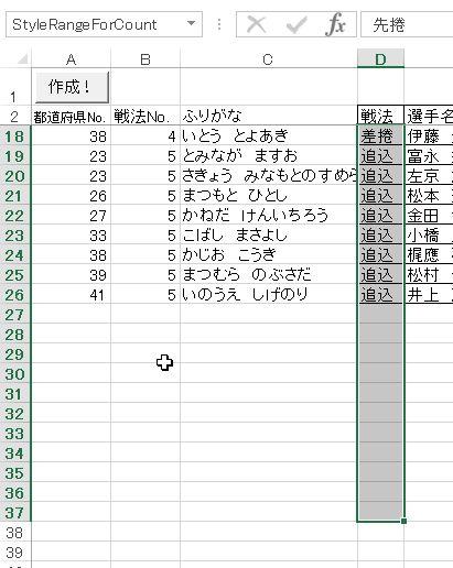 f:id:akashi_keirin:20170422215327j:plain
