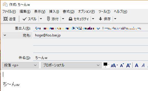 f:id:akashi_keirin:20170423074123j:plain