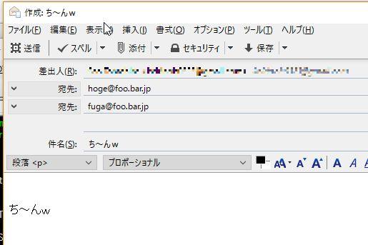 f:id:akashi_keirin:20170423074127j:plain