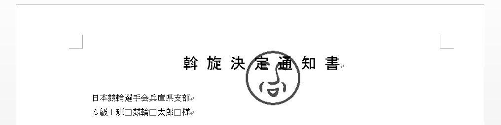 f:id:akashi_keirin:20170503081407j:plain