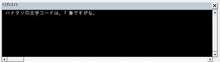 f:id:akashi_keirin:20170504201404j:plain