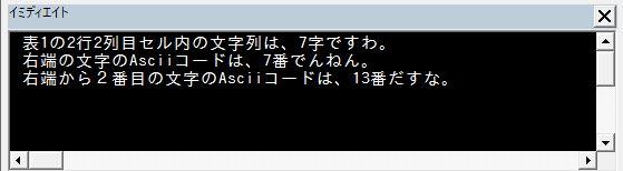 f:id:akashi_keirin:20170505223754j:plain