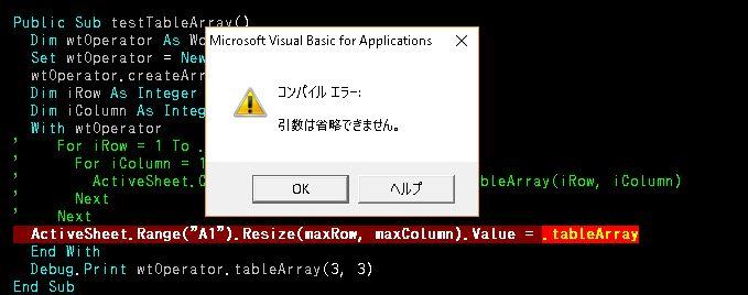 f:id:akashi_keirin:20170506201258j:plain
