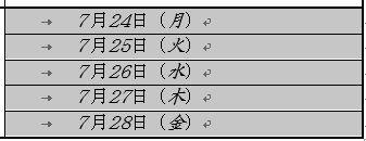 f:id:akashi_keirin:20170507184330j:plain