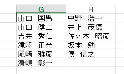f:id:akashi_keirin:20170513203350j:plain