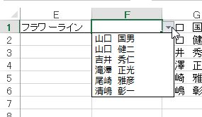 f:id:akashi_keirin:20170513203552j:plain