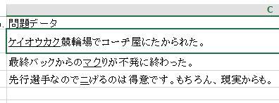 f:id:akashi_keirin:20170514141152j:plain