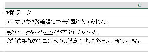 f:id:akashi_keirin:20170514141156j:plain