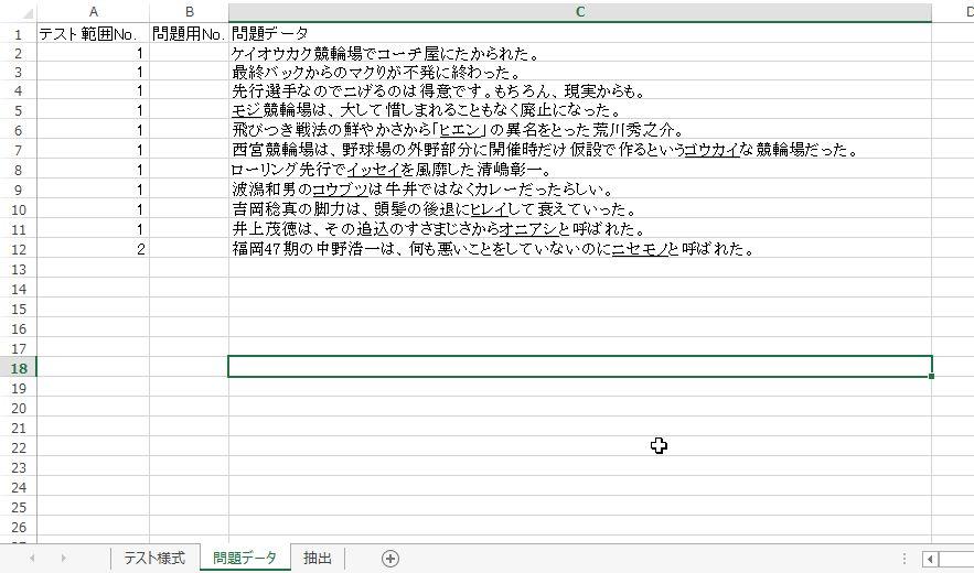 f:id:akashi_keirin:20170514152627j:plain
