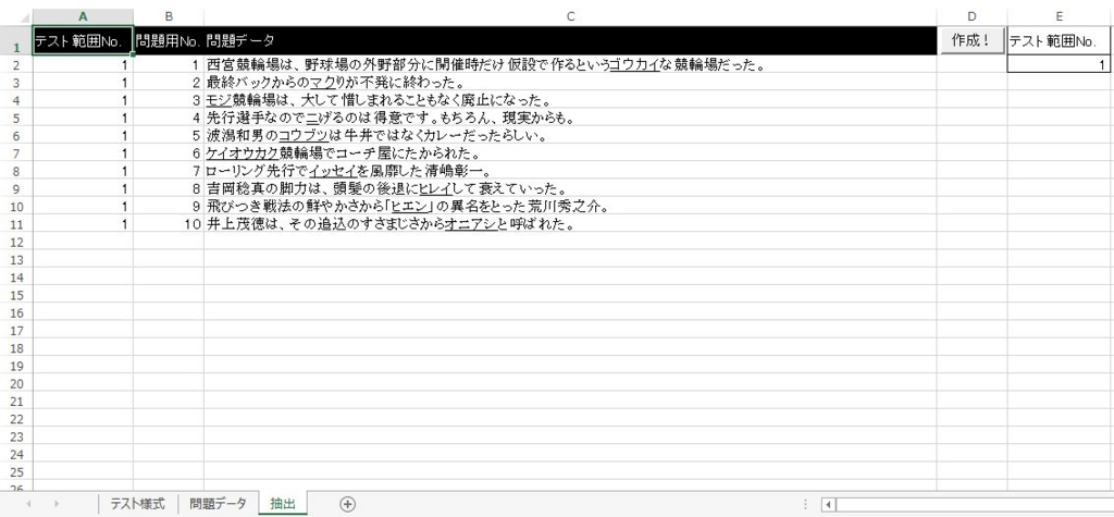 f:id:akashi_keirin:20170514152634j:plain