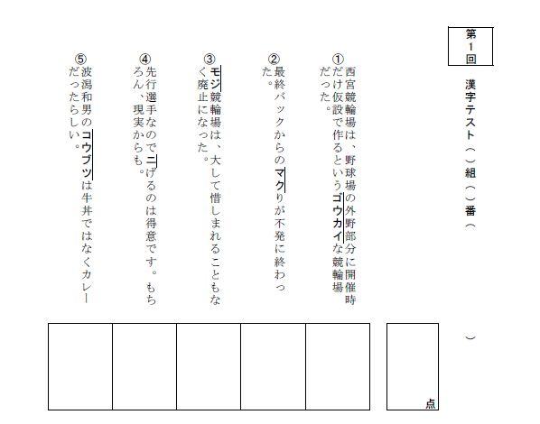 f:id:akashi_keirin:20170514152652j:plain