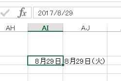 f:id:akashi_keirin:20170611101908j:plain