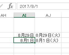f:id:akashi_keirin:20170611101916j:plain
