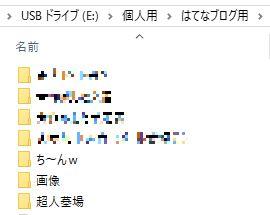 f:id:akashi_keirin:20170618084334j:plain
