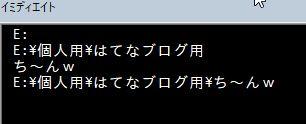f:id:akashi_keirin:20170618084342j:plain
