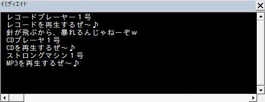 f:id:akashi_keirin:20170619050311j:plain