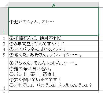f:id:akashi_keirin:20170630223827j:plain