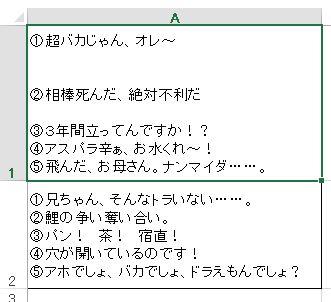 f:id:akashi_keirin:20170630223836j:plain