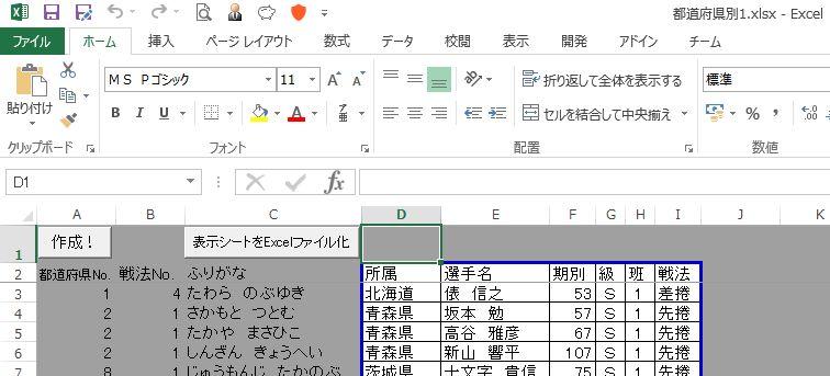f:id:akashi_keirin:20170702093700j:plain