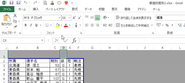 f:id:akashi_keirin:20170702093731j:plain