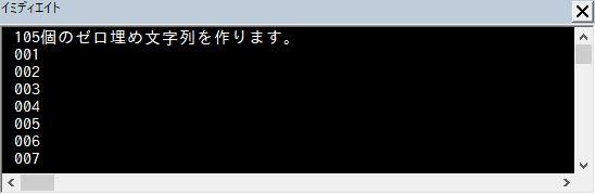 f:id:akashi_keirin:20170709215551j:plain