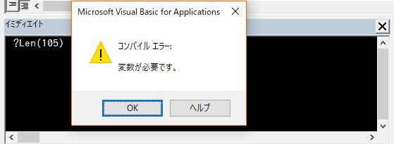 f:id:akashi_keirin:20170709215618j:plain