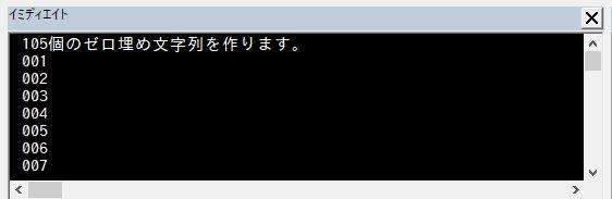 f:id:akashi_keirin:20170716075058j:plain