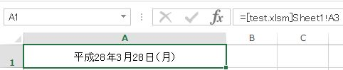 f:id:akashi_keirin:20170806093012j:plain