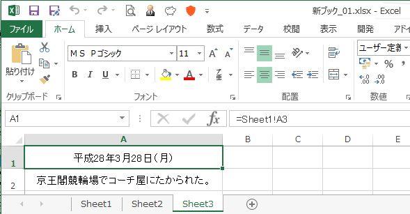 f:id:akashi_keirin:20170806093026j:plain