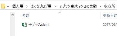 f:id:akashi_keirin:20170812143817j:plain