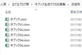 f:id:akashi_keirin:20170812165846j:plain