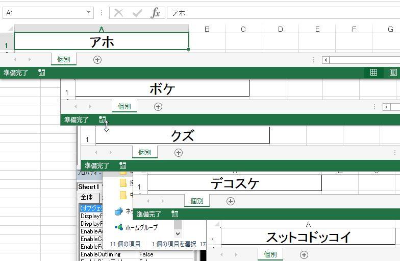 f:id:akashi_keirin:20170812165856j:plain